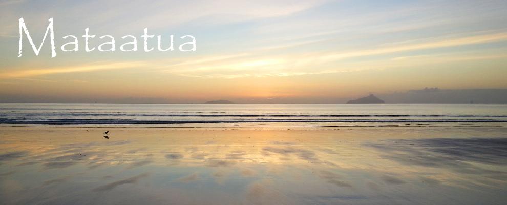 Mata-Atua